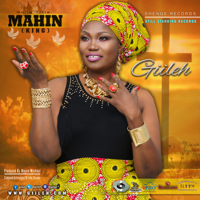 Mahin  - Album Cover