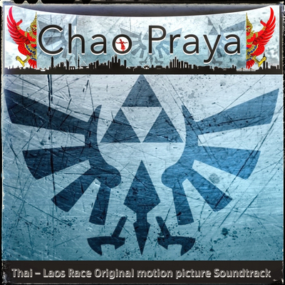 Thai  Laos Race original journey soundtrack